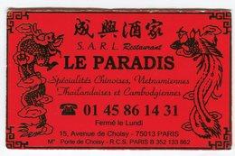 CdV °_ Resto-75013-Le Paradis-Chinois-Vietnam - Visiting Cards