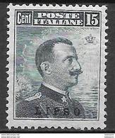 Italy Aegean Islands Lipso 1912 - Aegean (Lipso)