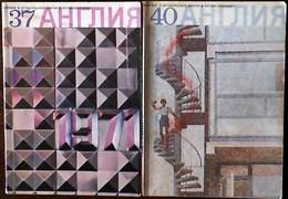 1971 2 Magazines ENGLAND - Livres, BD, Revues