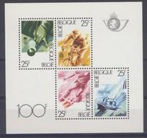 1982 Blok 58** Postfris Zonder Scharnier.Sporten. - Bloques 1962-....