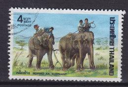 Thailand 1974 Mi. 729     4 B Jagd Mit Elefanten Hunting With Elephants - Thailand