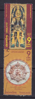 Thailand 2008  9 B + 9 B Chatukham Rammathep Old Coin Vertical Pair - Thailand