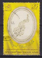 Thailand 2009  Mi. 2933 A    25 B Internationale Briefmarken-Ausstellung BANGKOK 2010 'Royal Thai Silk' - Thailand