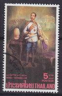 Thailand 1988  Mi. 1246    5 B Siriraj-Hospital King Rama V. (1853-1910) - Thailand
