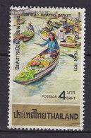 Thailand 1971  Mi. 602    4 B Marktkähne Auf Dem Menam - Thailand