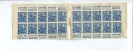 ETAT Timbres Collés 257 C12 Carnet Pub  Jeanne D' Arc 50 C Bleu Exposition Philatélique Internationale Le Havre 1929 - Booklets