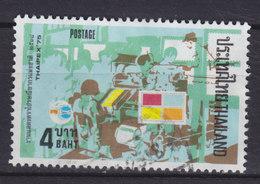 Thailand 1975  Mi. 762    4 B Briefmarkendruckmaschine THAIPEX '75 - Thailand