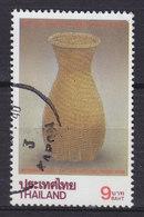 Thailand 1995  Mi. 1658    9 B Internationale Briefwoche Geflochtene Reuse Ichu - Thailand