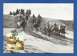 Australien 2017 , Centenary Of WWI : 1917 - Maxi Card - First Day Of Issue 18 April 2017 - Cartoline Maximum