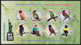 Bangladesh (2016) Yv. 1037/44 - Imperf.  /  Fauna - Birds - Oiseaux - Vogel - Oiseaux