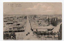 Poti. Total View. Tiflis Postal Markings. - Georgien