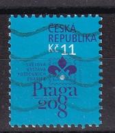 Czech Republic 2007, Minr 511 Vfu - Repubblica Ceca