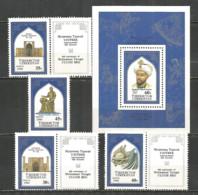 Uzbekistan 1994 Year Mint Stamps MNH (**) - Uzbekistan