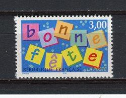 FRANCE - Y&T N° 3045** - MNH - Bonne Fête - France
