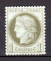 CERES N°50.......NSG......coté 30 - 1871-1875 Ceres