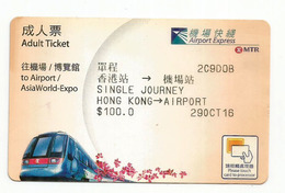 HONG-KONG.MTR TRAM. The Airport Express Tram, To The Hong-Kong Station.Asia/World Expo 2016 - Tramways