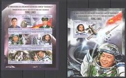 ST2618 2013 MOZAMBIQUE MOCAMBIQUE CHINA SPACE EXPLORATION SHENZHOU 5 YANG LIWEI KB+BL MNH - Space