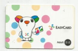 TAIWAN.EasyCard.Taipei TRAM (Metro Rapid Transit System) Unlimited Easy Travel.Cashless Life - Metro