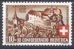 CC-/-924. SUPERBE VARIETE  CONSTANTE,   N° 341,  * * , Fraicheur Postale , Cote 10.00 € , REF ZUMSTEIN = WII  2.2.01. - Varietà