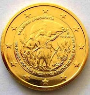 GRECE 2013 - 2 EUROS COMMEMORATIVE- UNION AVEC LA CRETE - PLAQUE OR - Grèce