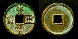 CHINA   -  CHONG NING ZHONG BAO - 10 CASH - LARGE COIN  LISCRIPT - NORTHERN  SONG CHINE - China