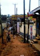 UGANDA, MBALE - Uganda