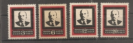 Russia Russie USSR Soviet Union 1924 Lenin MvLH - 1923-1991 URSS