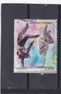 4905 (2014) Obl Rond Fête Du Timbre Danse - Frankrijk