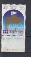 Israel Michel Cat.No. Mnh/** 1684 - Nuevos (con Tab)