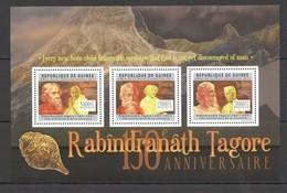 BC285 2011 GUINEE GUINEA FAMOUS PEOPLE ANNIVERSARY RABINDRANATH TAGORE WRITER 1KB MNH - Prix Nobel