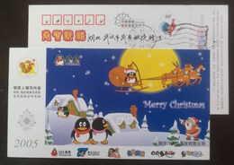 Official Mascot Loving Cartoon Penguin QQ,Santa Ride,CN05 Tencent Internet Instant Messaging Advert Pre-stamped Card - Polar Philately