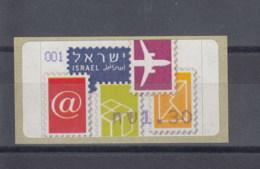 Israel Michel Cat.No.  ATM  Mnh/** 46II - Franking Labels