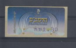 Israel Michel Cat.No.  ATM  Mnh/** 48 - Franking Labels