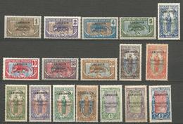 CAMEROUN  N° 67 à 83 NEUF* AVEC OU TRACE DE CHARNIERE / MH - Cameroun (1915-1959)
