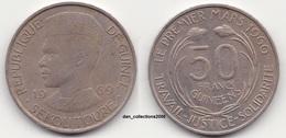 GUINEE - 50 Francs Guinéens *SEKOU TOURE* Année 1969  Pièce Rare - Guinea