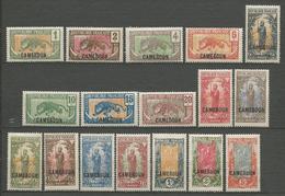CAMEROUN  N° 84 à 100 NEUF* AVEC OU TRACE DE CHARNIERE / MH - Cameroun (1915-1959)