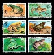 North Korea 1992 Mih. 3340/45 Fauna. Frogs MNH ** - Korea (Nord-)
