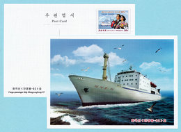 North Korea 2019 60th Anniv Of Repatriation Of The Korean Residents In Japan  Postcard 500 Pcs Issued - Corea Del Nord