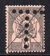 APR804 - TUNISIA 1888 ,  Yvert N. 5  Usato (2380A) Cifre Magre - Tunisia (1888-1955)
