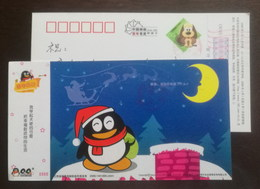 Official Mascot Loving Cartoon Penguin QQ,the Moon,CN 06 Tencent Internet Instant Messaging Advert Pre-stamped Card - Altri