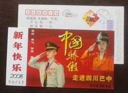 Meritorious Firefighter,Fireman Helmet,China 2008 Bazhong City Fire Service Fire Brigade Advertising Pre-stamped Card - Firemen