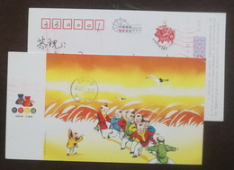 Children Game Eagle Catching Chicken,red-crowned Crane,China 2007 Zhejiang Post New Year Greeting Pre-stamped Card - Childhood & Youth
