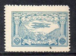 APR959 - AFGANISTAN 1939, Posta Aerea  Yvert N. 2  *  Linguella (2380A)  Timbrini Garanzia - Afghanistan
