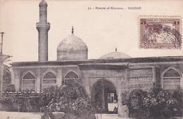 CPA IRAQ - Bagdad - Mosque Of Mouazam - N° 32 - 1925 - Iraq