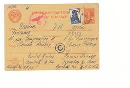 Guerre 1939 1945 Entier Postal Russe Cernauti Roumanie Pour La France Toulouse Cachet Censure Militaire Allemande - Guerra Del 1939-45