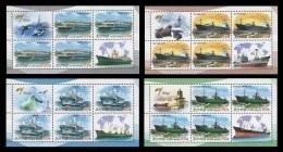 North Korea 2013 Mih. 6033/36 Ships (4 M/S) MNH ** - Korea (Nord-)