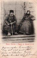TYPES DE RUSSIE-COUPLE-N°122 - Russie