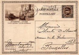 Griffe D'origine ANTHEIT Sur EP Illustré (N° 12/4 Anvers Bassins) Vers Bruxelles - Marcophilie