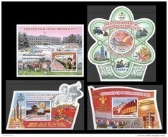 North Korea 2017 Mih. 6347/50 (Bl.923/26) New Year Address. Space. Locomotive. Fish. Tractor. Music MNH ** - Corea Del Norte