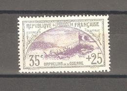 Lot  2134 //     Nr 152  NEUF SANS CHARNIERE - France